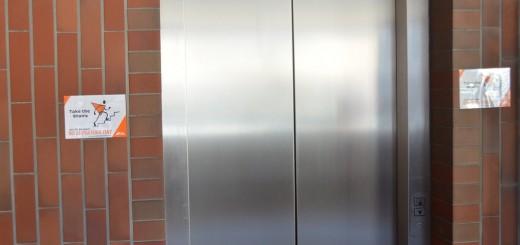 Diena be liftų
